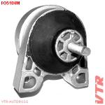 правая гидравлическая опора двигателя Форд Фокус 1